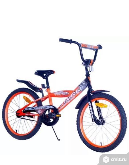 Велосипед подростковый 20. Фото 1.