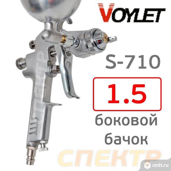 Краскопульт VOYLET S-710 (1,5мм) боковой бачок. Фото 1.