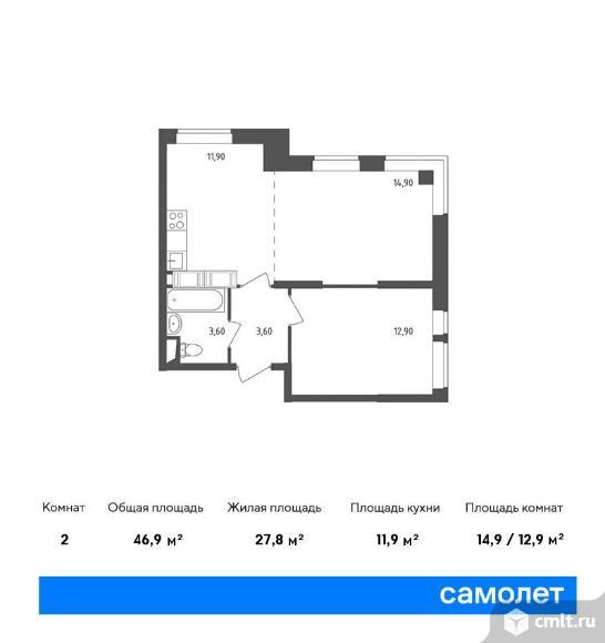 2-комнатная квартира 46,9 кв.м. Фото 1.