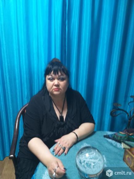 Елена, потомственная ведунья. 35-летний опыт. Гадания. Снятие порчи, проклятия. Приворот.. Фото 1.