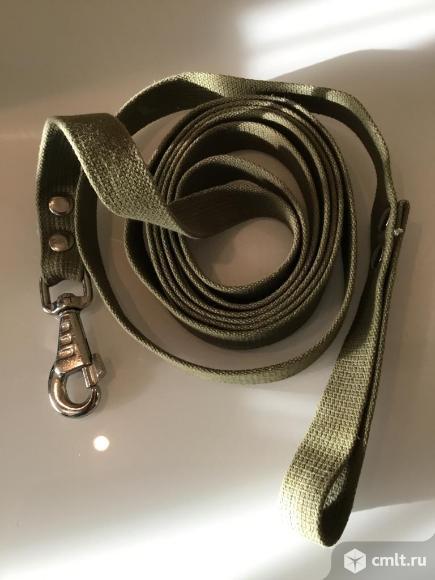 Поводок брезентовый для собак новый 3 м. Фото 1.