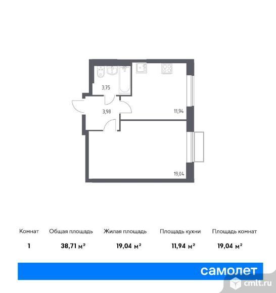1-комнатная квартира 38,71 кв.м. Фото 1.