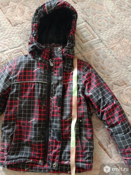 Зимняя детская куртка HOPERISE. Фото 1.