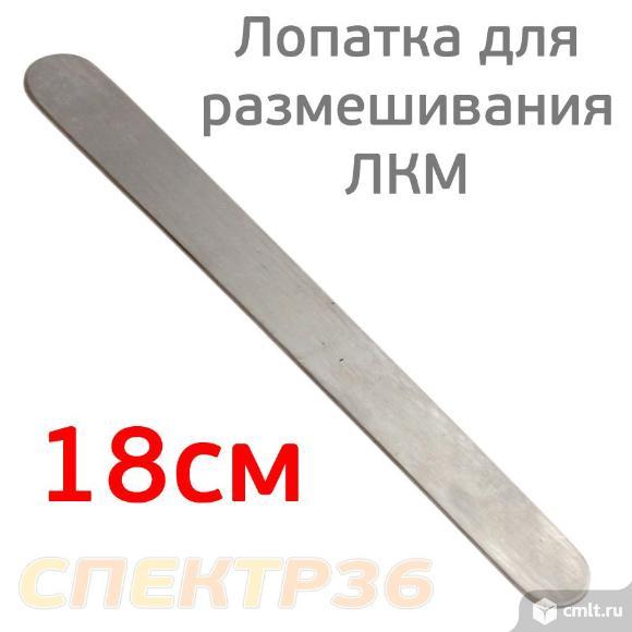 Палочка для размешивания краски E-Z MIX (18см). Фото 1.