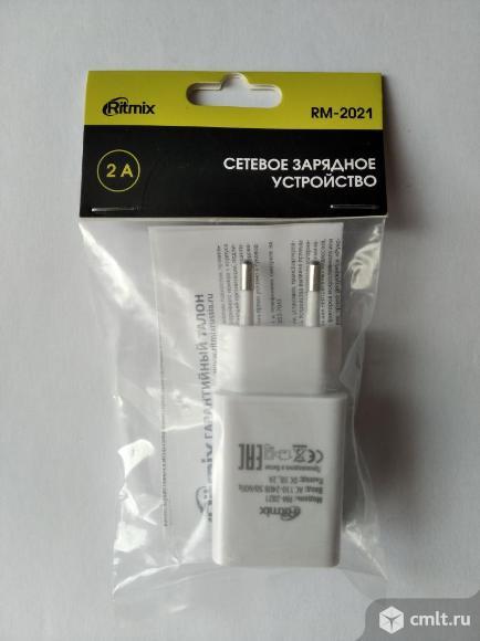 Зарядное устройство USB Ritmix 2A. Фото 1.