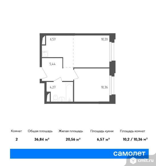 2-комнатная квартира 36,84 кв.м. Фото 1.