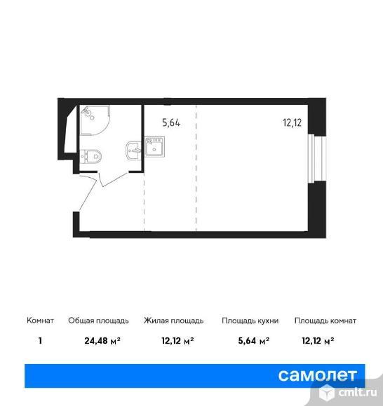 1-комнатная квартира 24,48 кв.м. Фото 1.