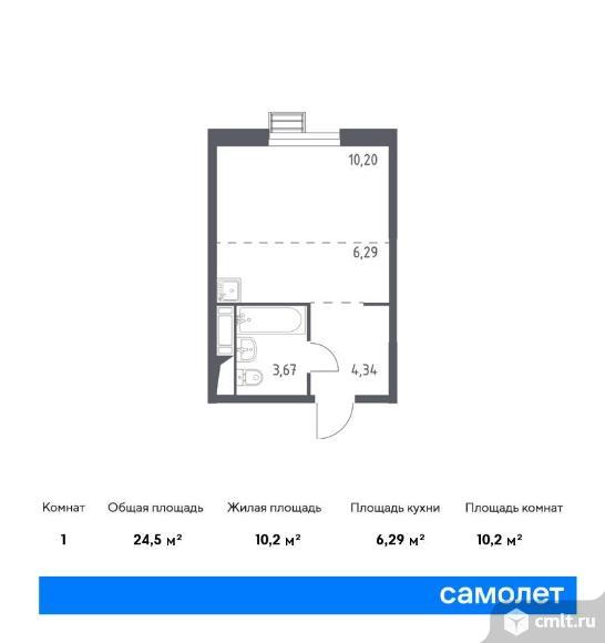 1-комнатная квартира 24,5 кв.м. Фото 1.