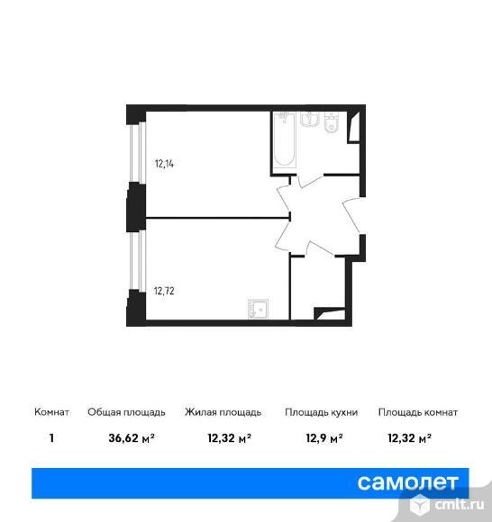 1-комнатная квартира 36,62 кв.м. Фото 1.