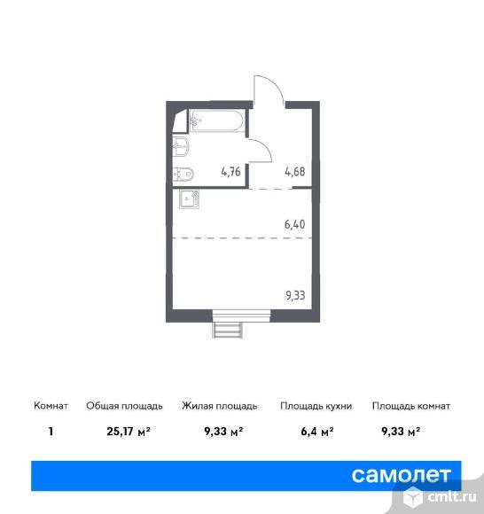 1-комнатная квартира 25,17 кв.м. Фото 1.