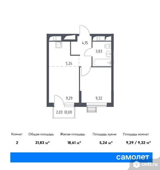 2-комнатная квартира 31,83 кв.м. Фото 1.