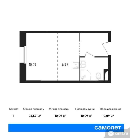 1-комнатная квартира 25,57 кв.м. Фото 1.