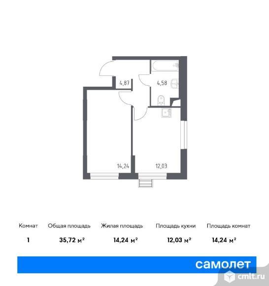 1-комнатная квартира 35,72 кв.м. Фото 1.