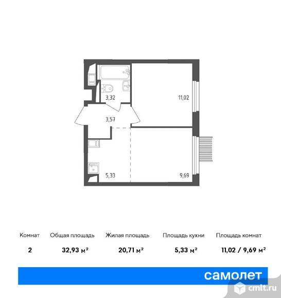 2-комнатная квартира 32,93 кв.м. Фото 1.