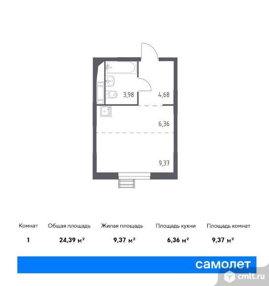 1-комнатная квартира 24,39 кв.м. Фото 1.