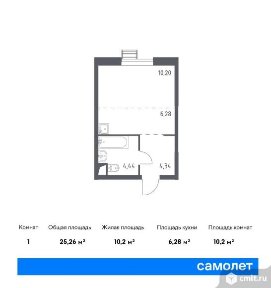 1-комнатная квартира 25,26 кв.м. Фото 1.