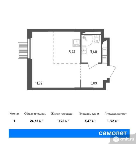 1-комнатная квартира 24,68 кв.м. Фото 1.