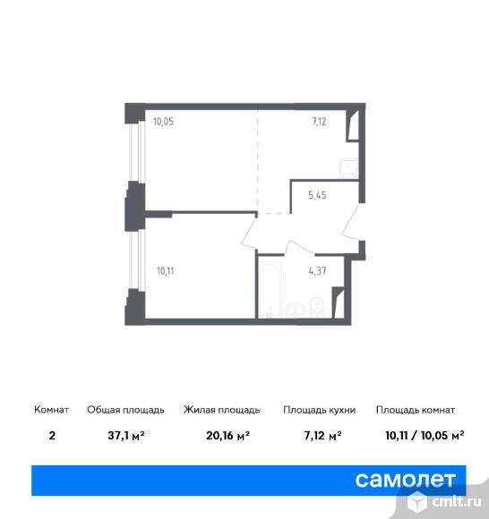 2-комнатная квартира 37,1 кв.м. Фото 1.