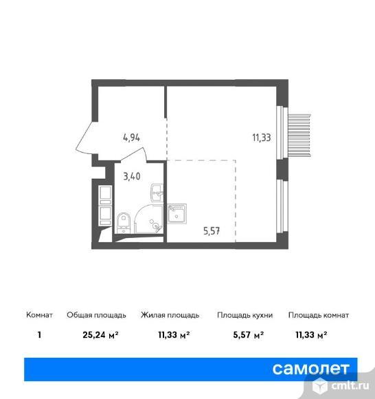1-комнатная квартира 25,24 кв.м. Фото 1.