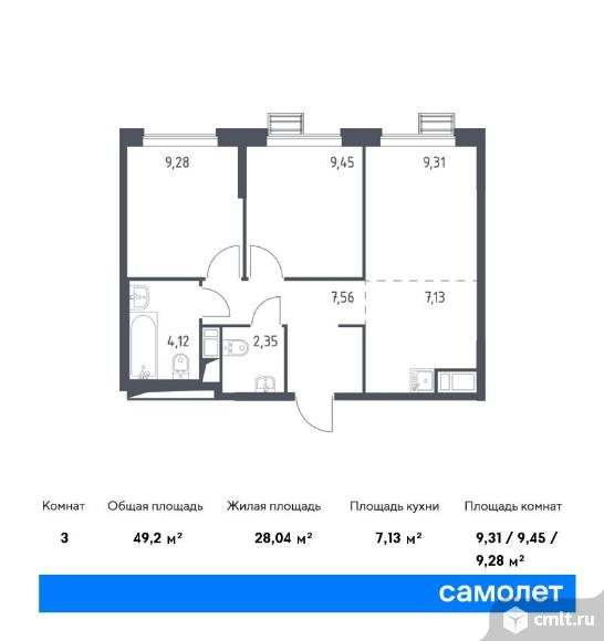 3-комнатная квартира 49,2 кв.м. Фото 1.