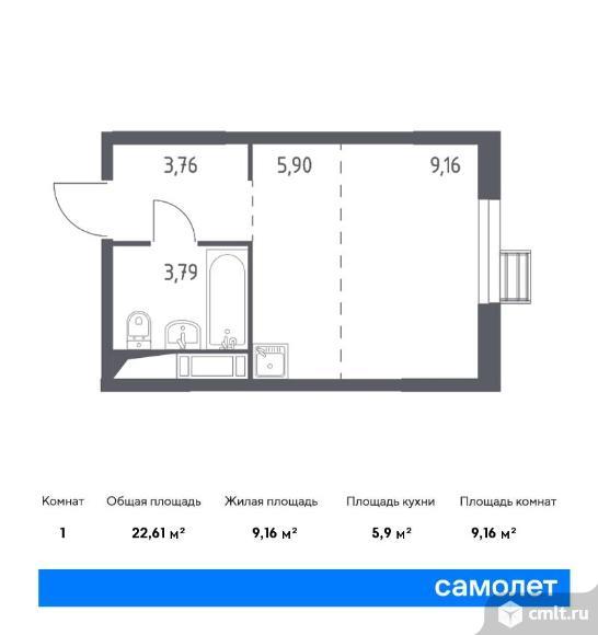 1-комнатная квартира 22,61 кв.м. Фото 1.