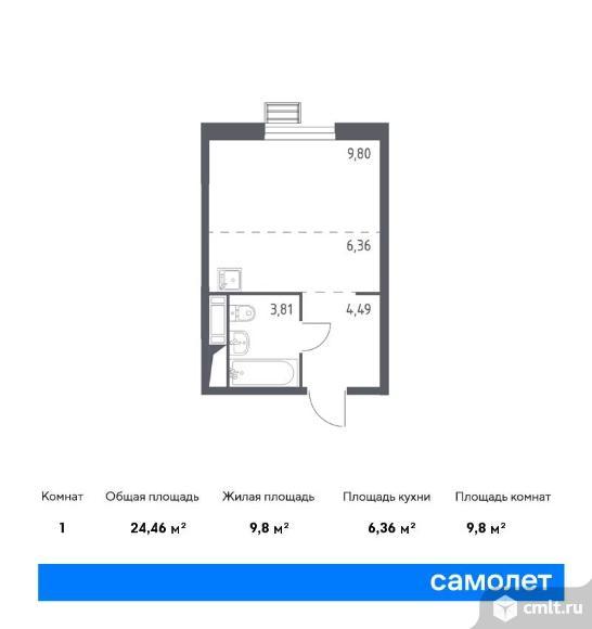 1-комнатная квартира 24,46 кв.м. Фото 1.