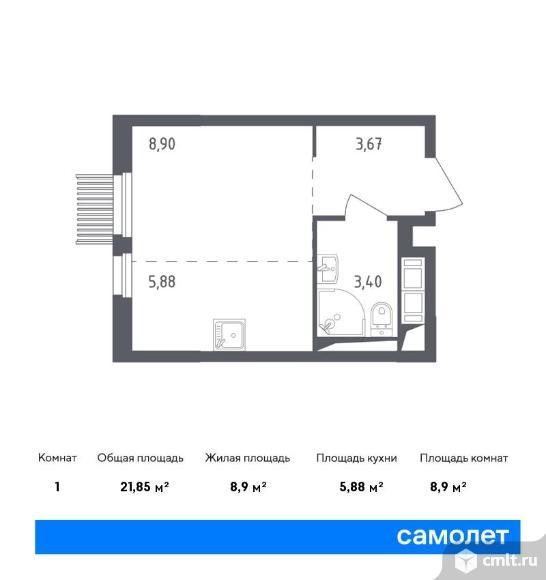 1-комнатная квартира 21,85 кв.м. Фото 1.