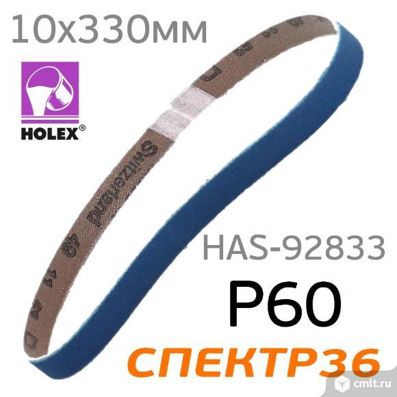 Лента шлифовальная  Р60 10х330мм Holex HPS-7059. Фото 1.