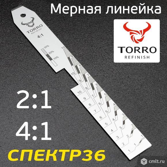Линейка мерная алюминиевая TORRO (2:1, 4:1) для ра. Фото 2.