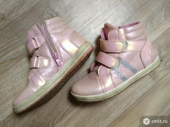 Ботинки утепленные. Фото 1.