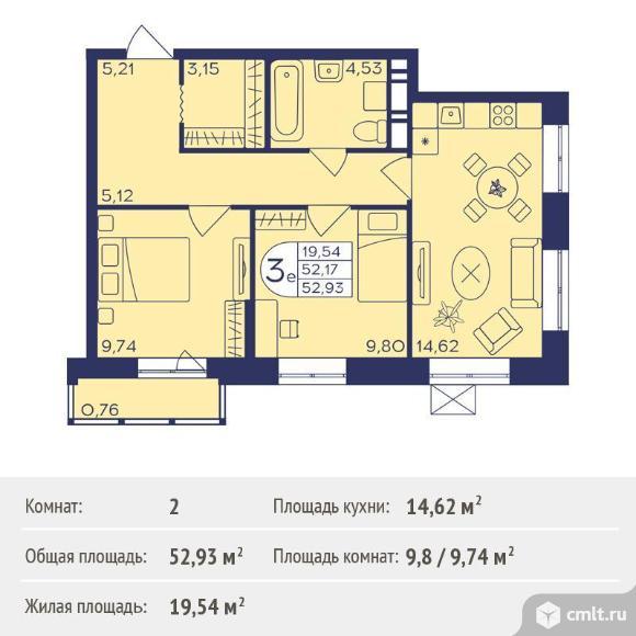 2-комнатная квартира 52,93 кв.м. Фото 1.