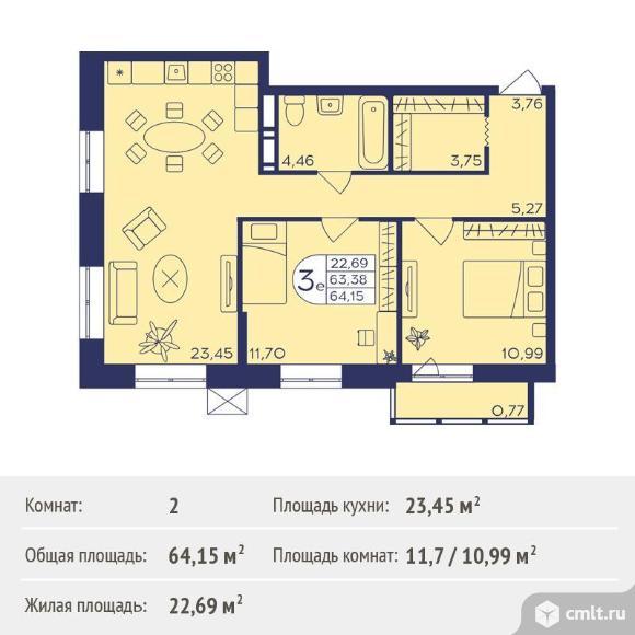 2-комнатная квартира 64,15 кв.м. Фото 1.