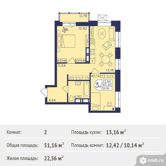 2-комнатная квартира 51,16 кв.м. Фото 1.