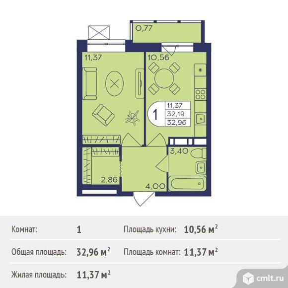 1-комнатная квартира 32,96 кв.м. Фото 1.
