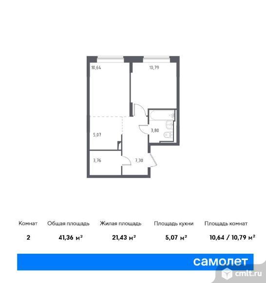 2-комнатная квартира 41,36 кв.м. Фото 1.
