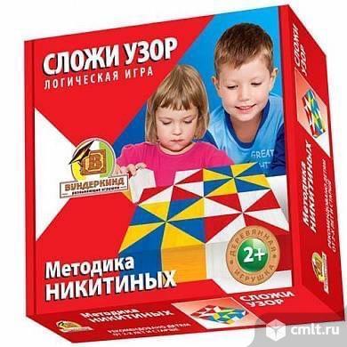 Настольные развивающие игры для ребёнка.. Фото 9.