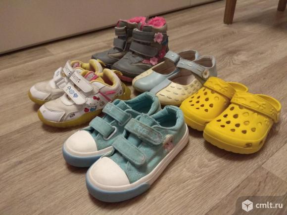 Пакет обуви на девочку 25-28 р-ры. Фото 2.