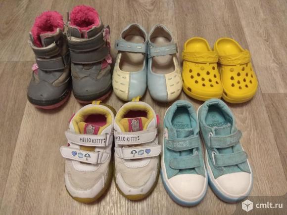 Пакет обуви на девочку 25-28 р-ры. Фото 1.
