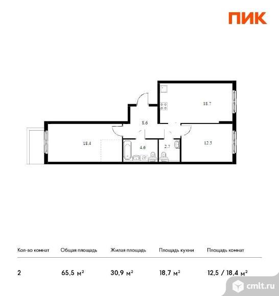 2-комнатная квартира 65,5 кв.м. Фото 1.