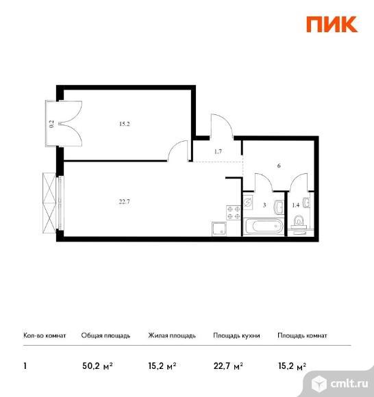 1-комнатная квартира 50,2 кв.м. Фото 1.