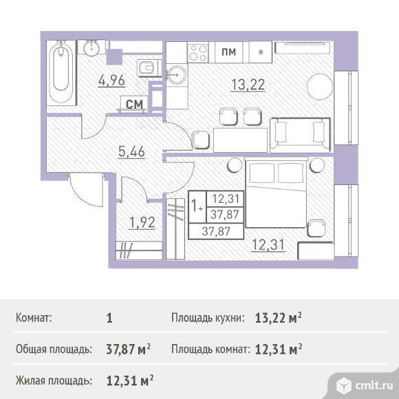 1-комнатная квартира 37,87 кв.м. Фото 1.