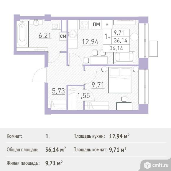 1-комнатная квартира 36,14 кв.м. Фото 1.