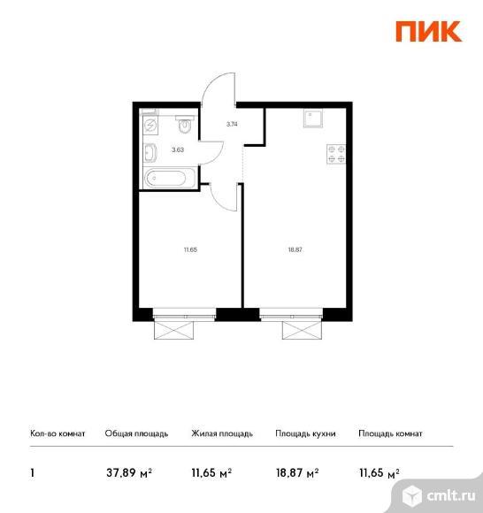 1-комнатная квартира 37,89 кв.м. Фото 1.