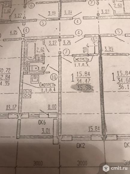 1-комнатная квартира 35 кв.м. Фото 12.