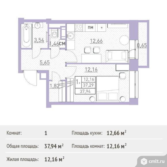 1-комнатная квартира 37,94 кв.м. Фото 1.
