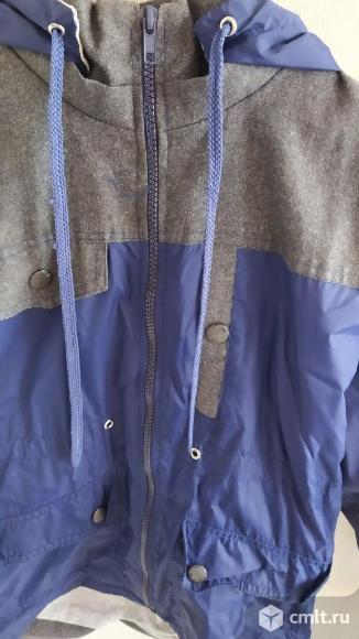 Осенняя  куртка (ветровка). Фото 1.