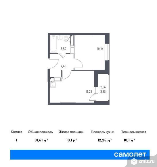 1-комнатная квартира 31,61 кв.м. Фото 1.