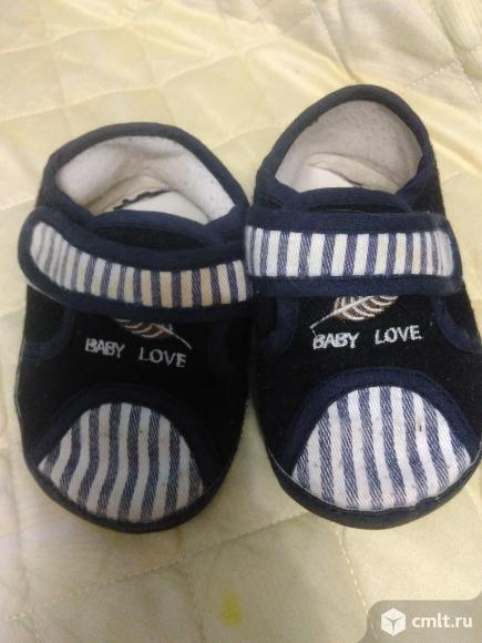 Детская обувь для мальчика. Фото 1.