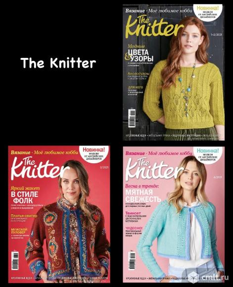 The Knitter 1-2/2021, 3/2021, 4/2021. Фото 1.