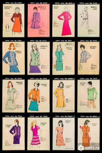 Буклеты «Вяжите сами» 1970-1990. Фото 1.